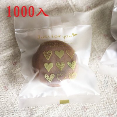 1000±10入金色 just for you